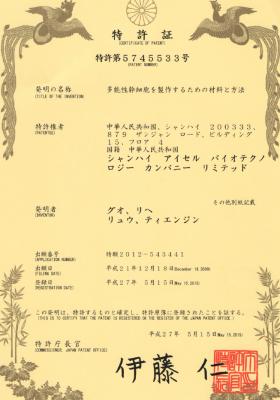 证书-06